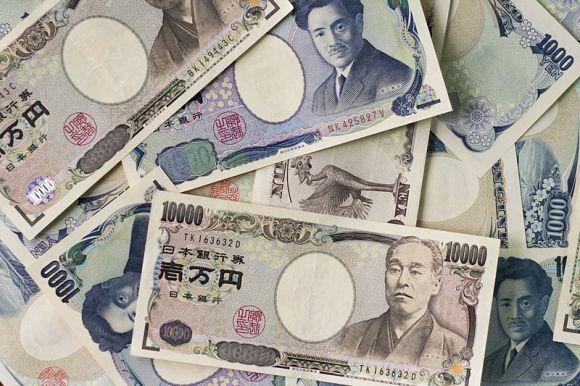 Йен деньги коллекционирование сувенирных монет