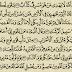 شرح وتفسير سورة غافر surah Ghafir (من الآية 28 إلى الآية 40 )