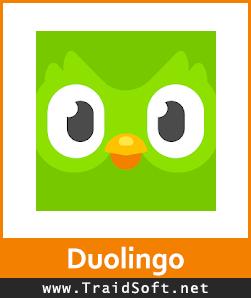 تحميل برنامج دوولينجو لتعليم الإنجليزية مجاناً