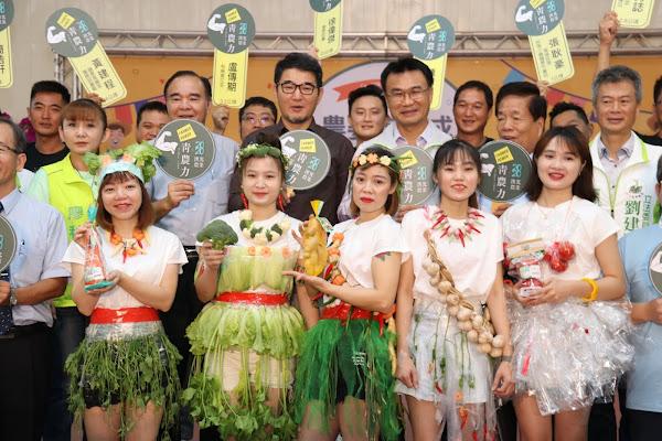 農委會牽成百位青農進漢光 產官學合力打造青農未來