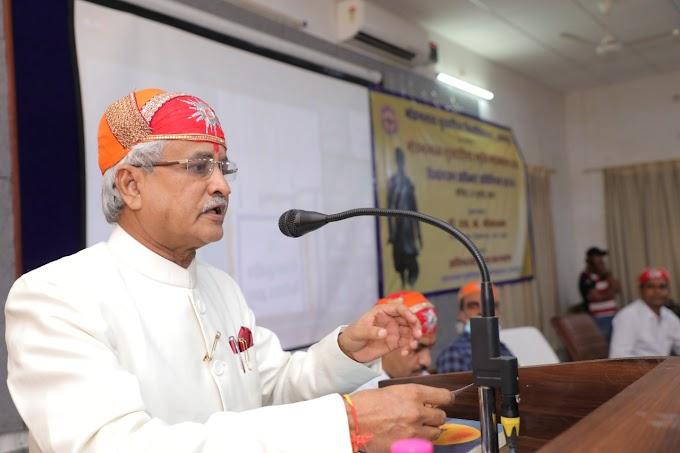 MLSU News- मोहनलाल सुखाड़िया विश्वविद्यालय में पूर्व मुख्यमंत्री और आधुनिक राजस्थान के निर्माता मोहनलाल सुखाड़िया की जयंती पर स्मृति व्याख्यान आयोजित