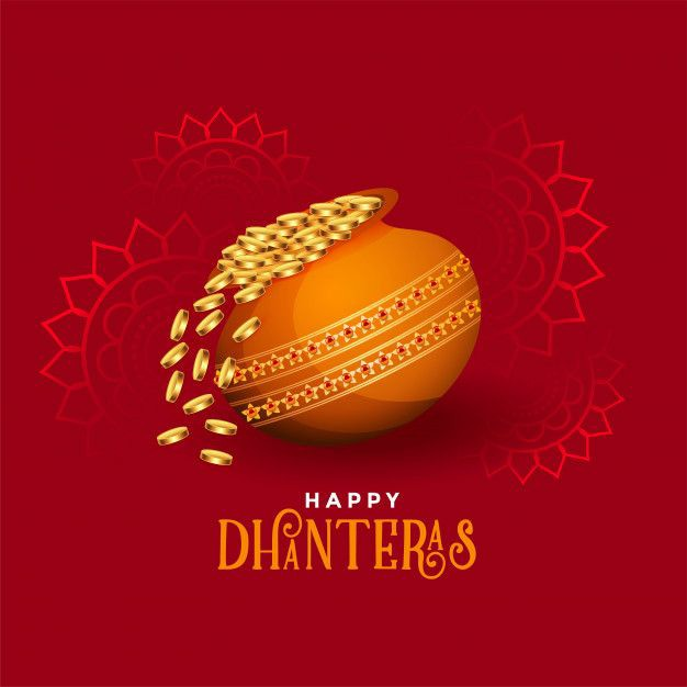 Happy Dhanteras wishes in hd