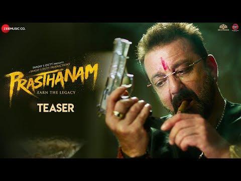 Prasthanam - Official Teaser Sanjay Dutt Jackie Shroff