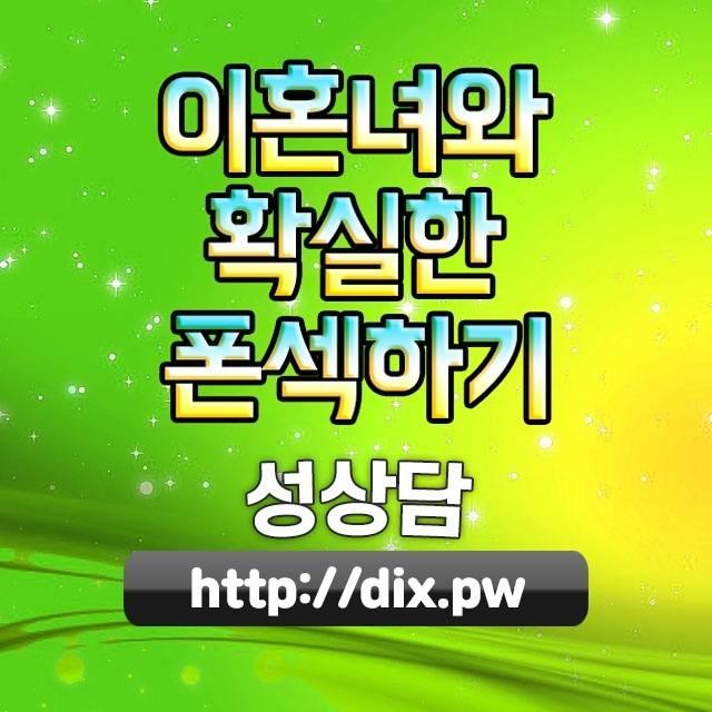 김해파인다이닝