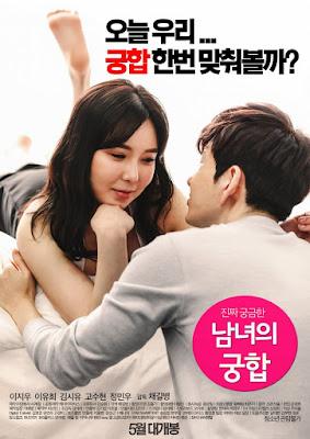 Erotic Agent II (2003) 18+ HD