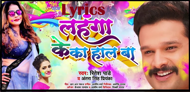 www.bhojpurisongsyrics.com