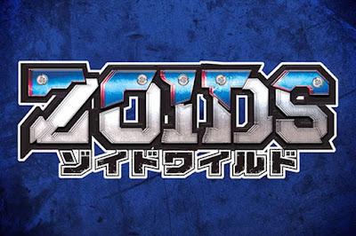 Videojuego: Primer video promocional para el juego de Switch Zoids Wild: Infinity Blast