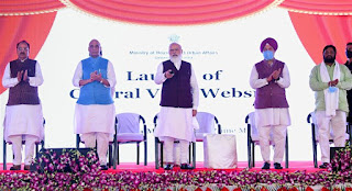 pm-inaugrate-defence-campus