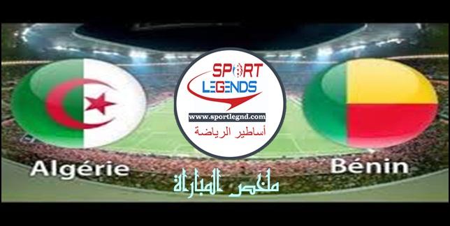 ملخص مباراة الجزائر والبنين