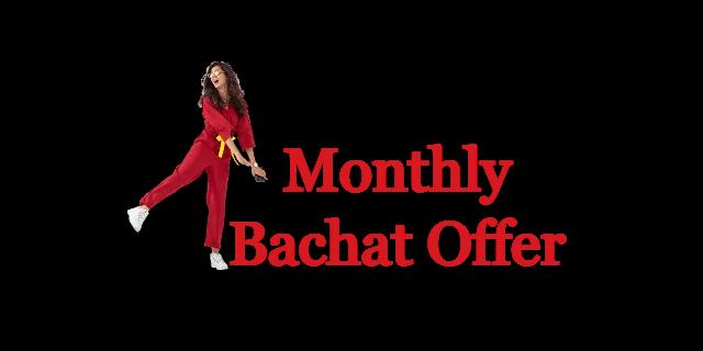 Jazz Mahana Bachat