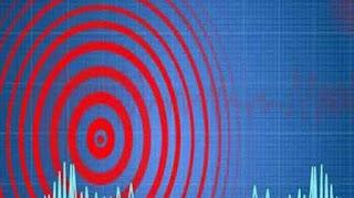 Uttarakhand tremble with earthquake shock
