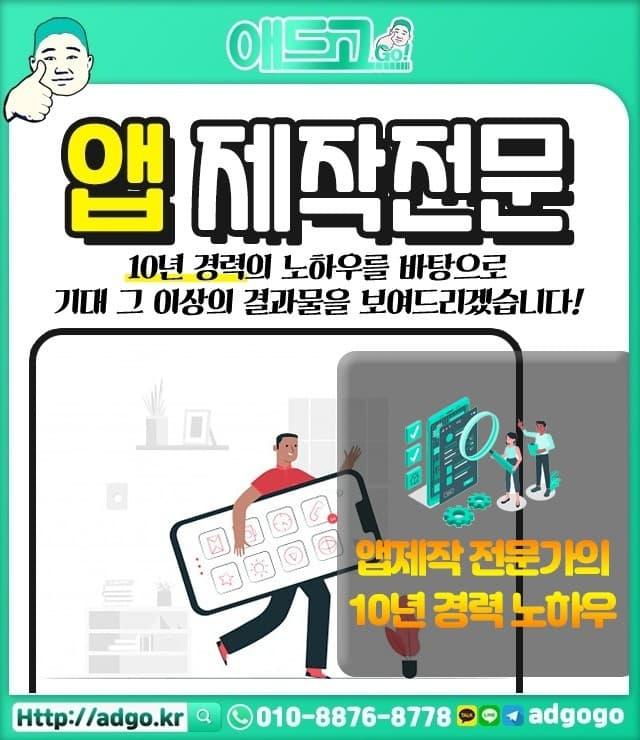 시래동온라인바이럴마케팅