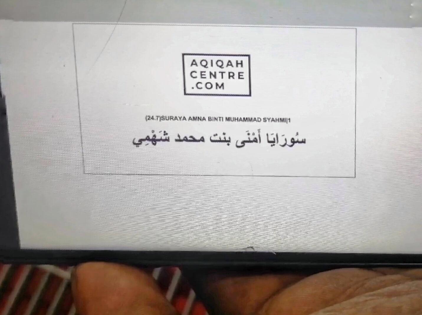 Pengalaman Aqiqah dengan Aqiqah Centre