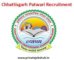 Chhattisgarh Patwari Recruitment