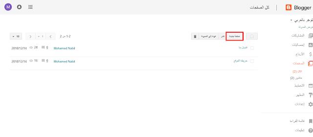 كود html لصفحة اتصل بنا احترافي