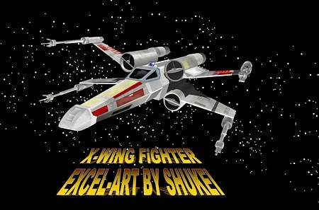 X-Wing - Excel