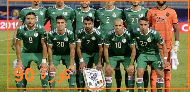 بث مباشر مباراة الجزائر والسنغال نهائي امم افريقيا 2019