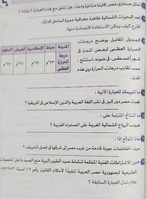 نماذج امتحانات اولي ثانوي بالإجابات النموذجية | النموذج الاول والثاني | اجيال الاندلس