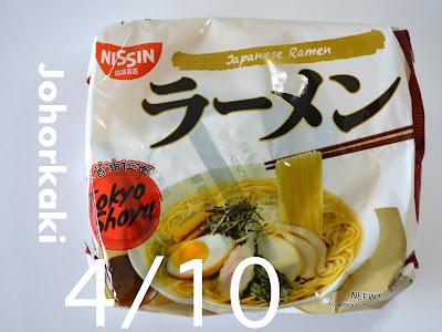 Nissin Tokyo Shoyu Japanese Ramen Instant Noodle