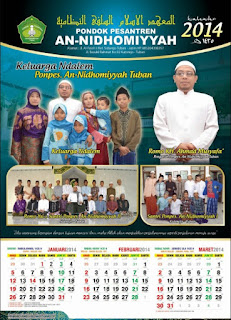 Desain Kalender 2020 Untuk Pesantren
