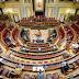 Sobre el próximo Pleno del Congreso de los Diputados