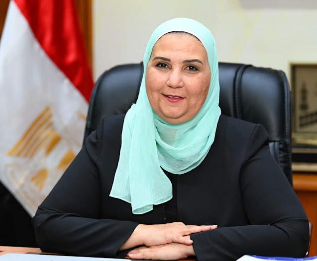 بنك ناصر الاجتماعي يطبق حزمة إجراءات للتيسير على المواطنين مع بدء صرف معاشات نوفمبر الأحد المقبل