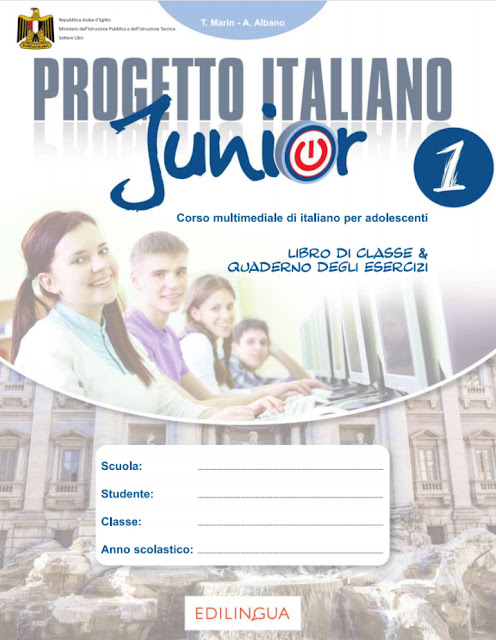 تحميل كتاب اللغة الايطالية للصف الاول الثانوي ترم أول 2021/2020