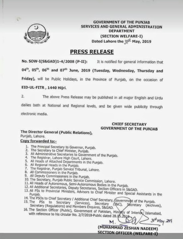 NOTIFICATION OF EID HOLIDAYS BY GOVERNMENT OF THE PUNJAB