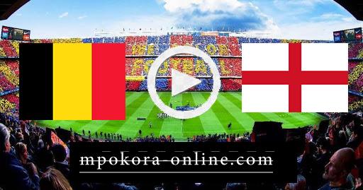 مشاهدة مباراة إنجلترا وبلجيكا بث مباشر كورة اون لاين 11-10-2020 دوري الأمم الأوروبية