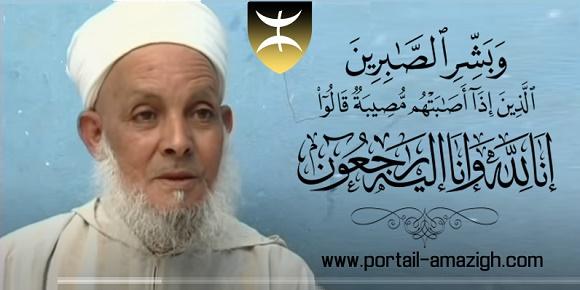 محمد بوهوش اولحسن