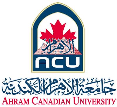 مصاريف جامعة الأهرام الكندية للمصريين والأجانب للعام 2020-2019 وتنسيق القبول بها