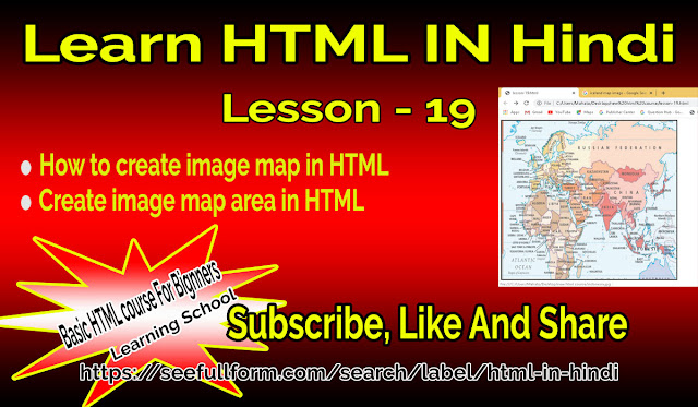 How To Create An Image Map In HTML