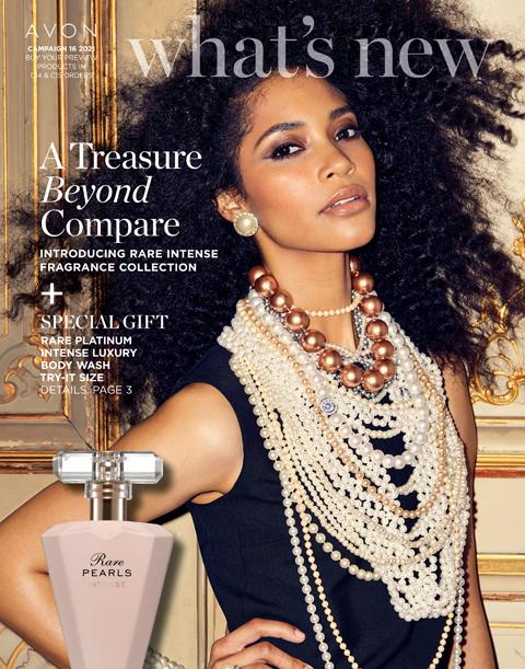 Click On Image To Learn About Avon What's New Campaign 16 2021