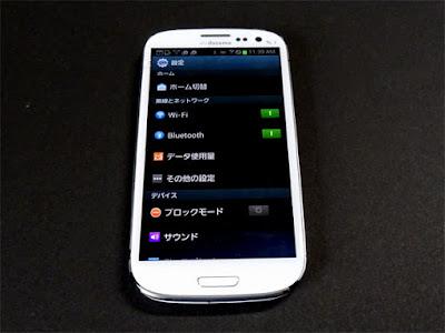 NFC タイムカード 勤怠管理 スマートフォン