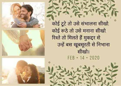 love shayari in hindi for
