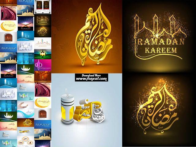 اجمل الخلفيات والمخطوطات الفيكتور لشهر رمضان الكريم