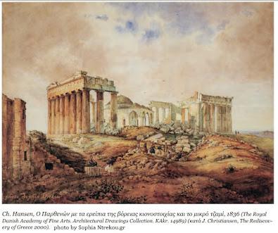 1836-Hans-Christian-Hansen-Parthenwnas