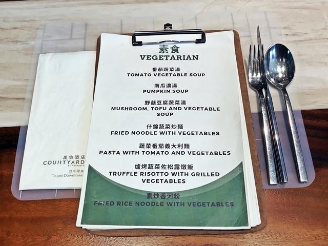 台北國泰萬怡酒店 MJ Kitchen自助餐廳素食菜單~台北葷素吃到飽