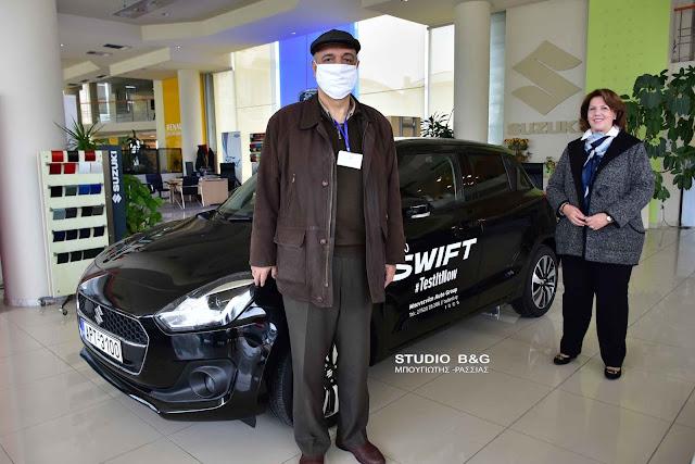 Αυτοκίνητο προσφορά από την εταιρεία SUZUKI Μπεντενίτη στον Δήμο Ναυπλιέων (βίντεο)