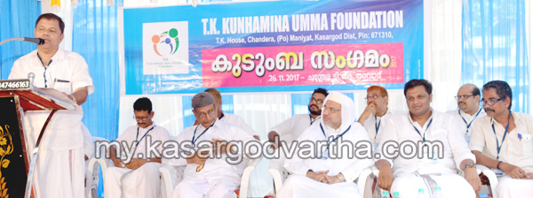 Kerala, News, Trikaripur, Kasargod, T.K Family meet conducted.
