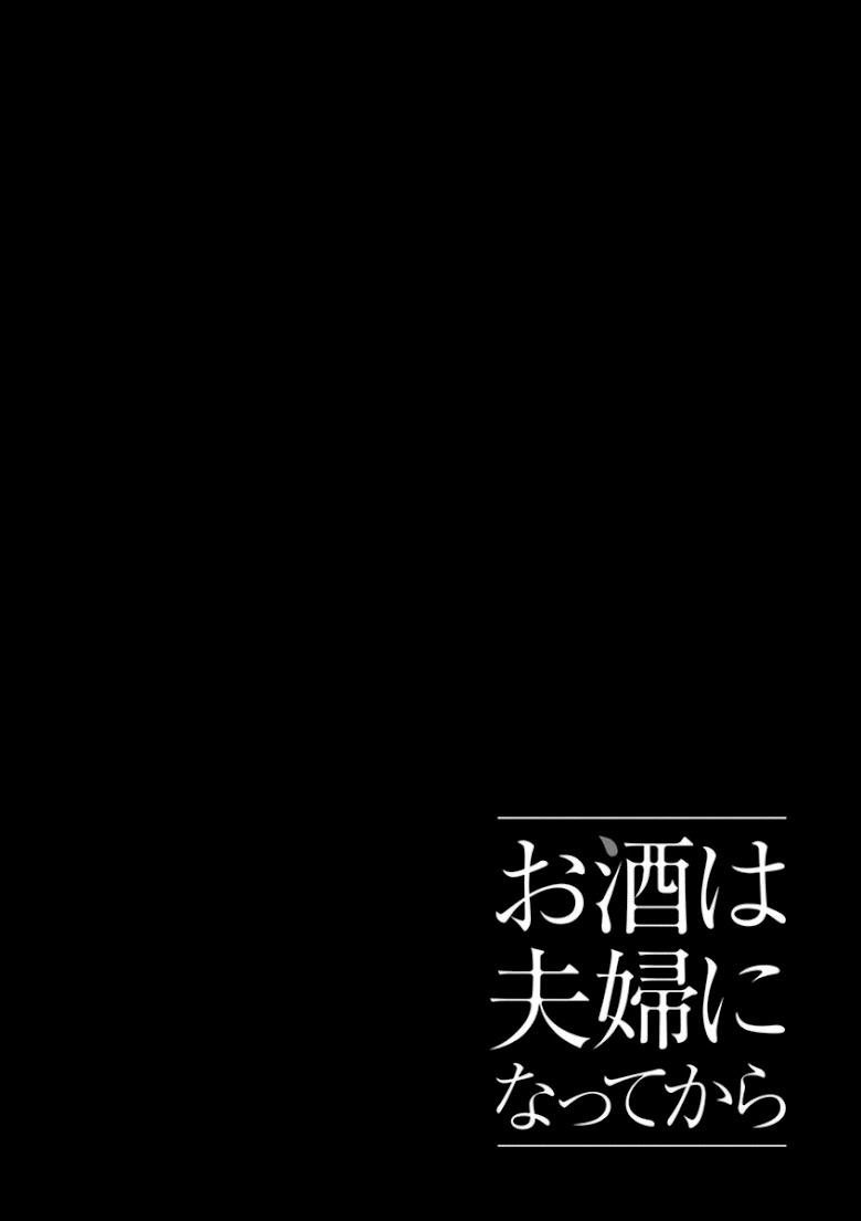 Osake wa Fuufu ni Natte Kara - หน้า 12