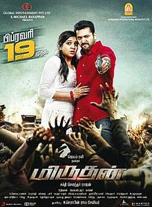 Miruthan 2016 Tamil Movie Download HD Free Full 720p BluRay thumbnail