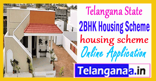 Apply for 2BHK Housing Scheme Telangana Online Application