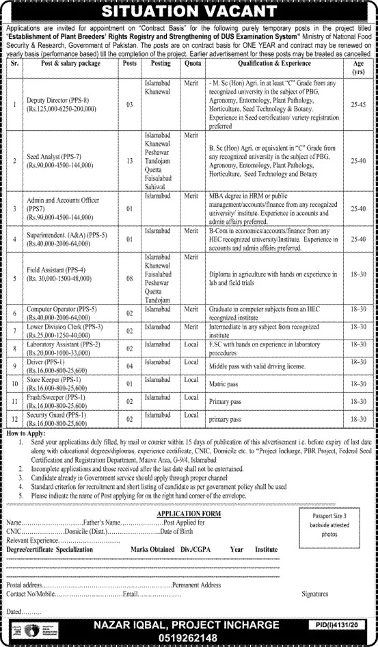 Ministry of National Food Security and Research Jobs 2021 - MNFSR Jobs 2021