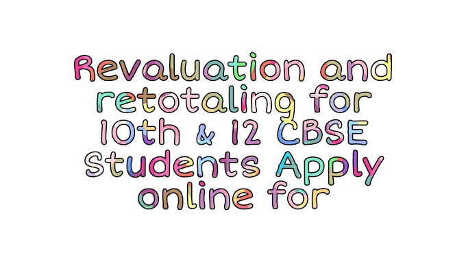 Revaluation and retotaling form 10th & 12 CBSE Students 2020 | Apply online for Revaluation 10th &12th form CBSE Students 2020