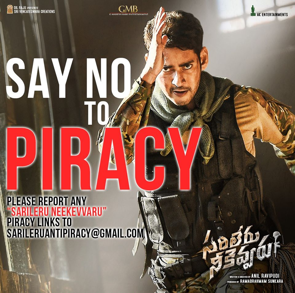 Say no to piracy - Report piracy of Sarileru Neekevaru