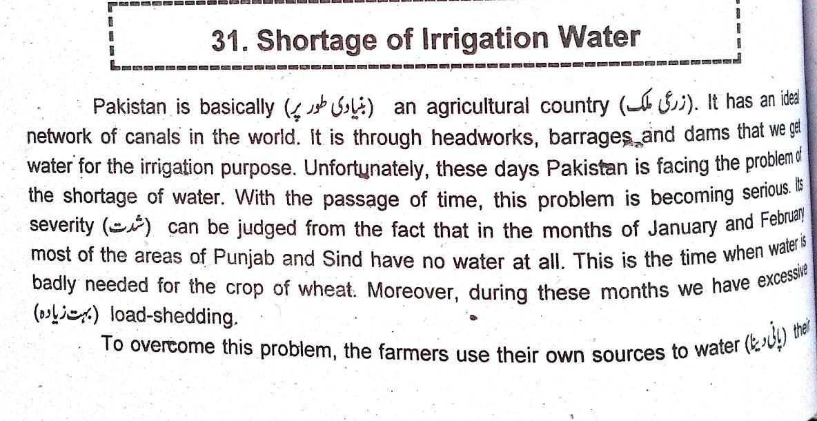 English Essay Water Shortage  The Asahi Shimbun English Essay Water Shortage