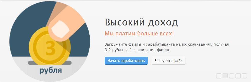 http://disk-space.ru/register/88