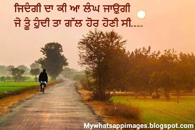 Zindgi da ki aa lang jaugi Punjabi Wording Photos For Whatsapp