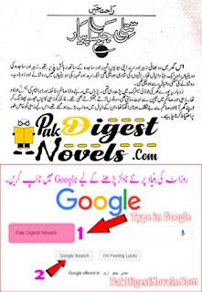 Titli Jaisa Pyaar Episode 3 By Rahat Jabeen
